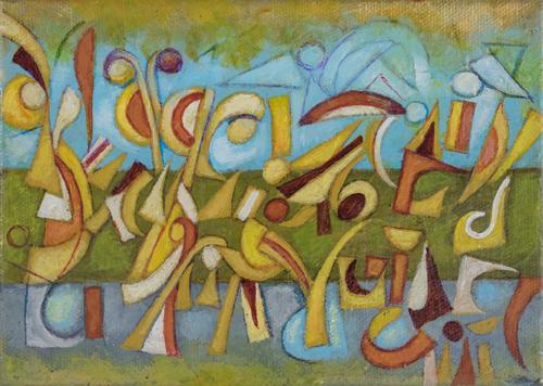 Concrete Jungle by Cedric Michael Cox, 5 x 7 inches, acrylic on canvas